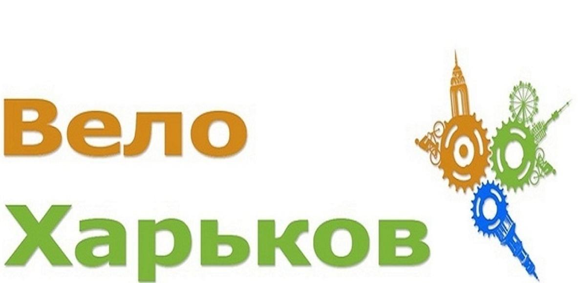 Интернет-магазин велосипедов VELO-HARKOV
